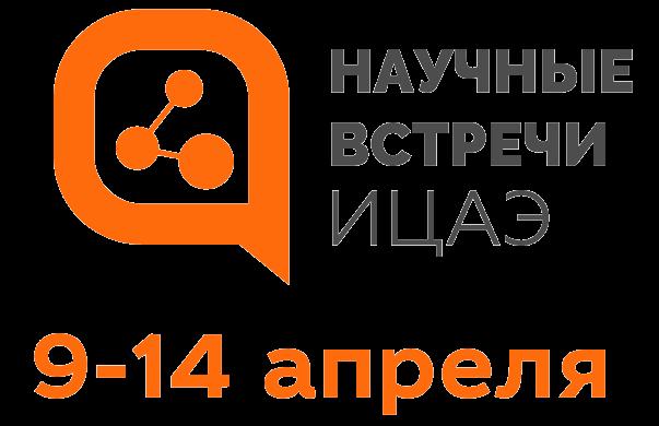 Встречи-лого
