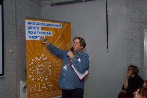 13_Научные встречи_Научные страшилки-20