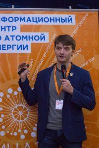14_Научные встречи_Егоров_планетарий-13