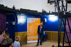14_Научные встречи_Егоров_планетарий-2