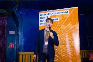 14_Научные встречи_Егоров_планетарий-8