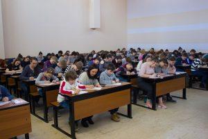 14_Научные встречи_Тотальный диктант-23