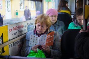 9_Научные встречи_Научный троллейбус-5